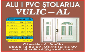 VULIC AL slika