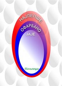 najlepše jaje logo
