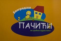 vrtic pacici logo