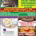 2017-12-obrenovac