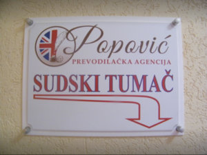 maja popovic sudski tumac kancelarija logo