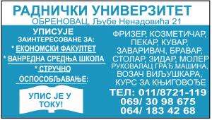 ru obrenovac 0218