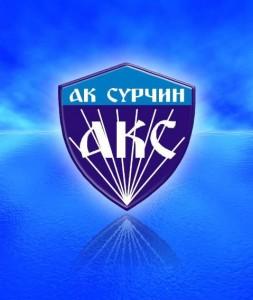 Atletski klub SURCIN logo