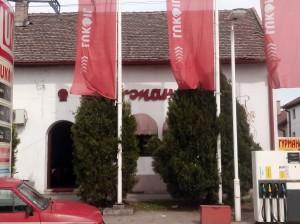 restoran gurman dobanovci 2