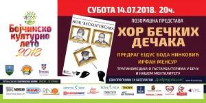 bojcinsko kulturno leto pozoriste