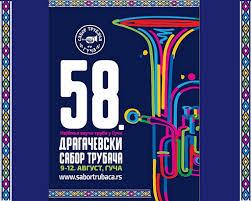 58. sabor u guci