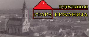 stara bezanija logo