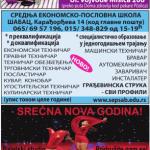 2018-12-obrenovac