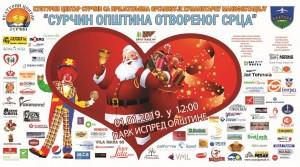 mojabaza-oglasavanje-surcin-beograd-ulicaotvorenogsrca-manifestacije-events-belgrade-visitbelgrade-party-nightlife-reklamiranjefirme-portal-deljenjeflajera-oglasi-flajer-letakbeograd-lokalnioglasi 2